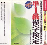100419_2.JPG