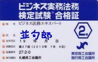 100806.JPG