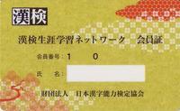 110523.JPG