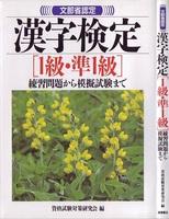 旧高橋表紙.JPG