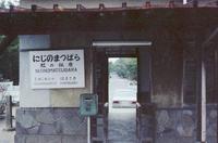kaiko047.jpg