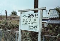 kaiko146.JPG