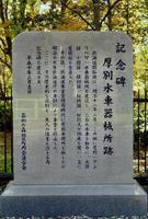 kaiko191_1.jpg