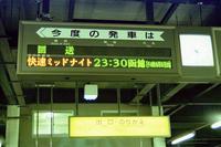 kaiko201.jpg