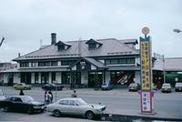 kaiko213.JPG