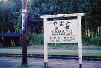kaiko217.jpg