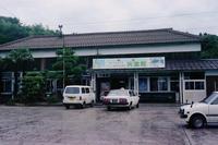 kaiko236.JPG