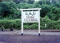 kaiko237.JPG