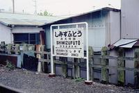 kaiko248.JPG