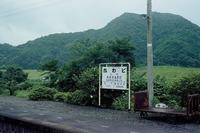 kaiko257.JPG