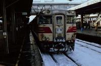 konjaku004.jpg
